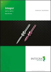 Integra-Spin
